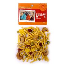 Picture of Indian Bombay Mix 50g (GF, DF, V)